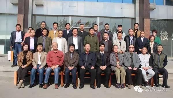 新常態下企業創新發展與品牌文化建設高峰論壇在濱州舉行